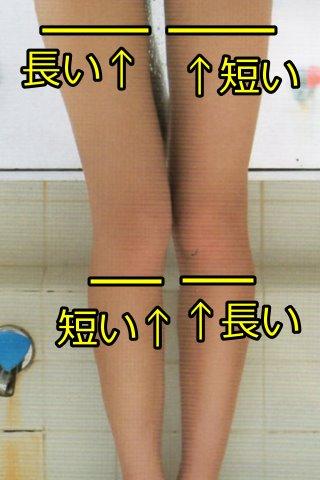 武田玲奈の足